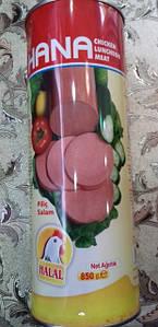 Куриное мясо в банке. Халяль. Мясная нарезка. Luncheon meat Halal 800 г