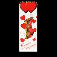 Подарочный набор «Сладкое признание» 100гр