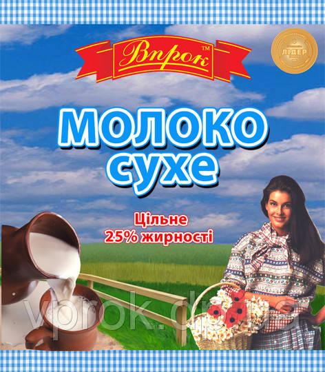 """Молоко сухое 25% 150 г  ТМ """"Впрок"""" - TM """"Впрок"""" в Днепре"""