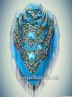 Шерстяной платок Дамский каприз, бирюза 140см