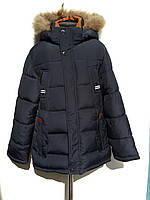 Куртка зимняя подростковая  ПАРКА