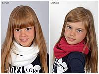 148 Снуд ракушка-М от 7 лет. Снуд Ракушка-М. Много расцветок, наличие см.в форме заказа, фото 1