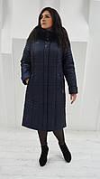 Пальто женское зимнее П-62 синего цвета