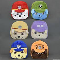Рюкзак с фигуркой героем из щенячьего патруля - 6 цветов(рюкзак для садика и прогулок) 58419