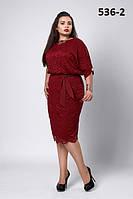 Платье  нарядное для  полных из  кружева новинка Индиго размеров 52, 54, 56 разных цветов