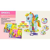Набор для творчества - детской лепки Пони большая розовая или голубая SM8001 в коробке 23*30*9