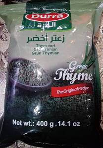 Затар (заатар) Al Durra зеленый 400 гр