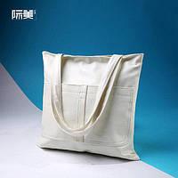 Женская сумка с одним отделением