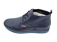 Мужские зимние ботинки с нат. кожи Braxton Stael R1 Blue размеры: 40 41 42 43 44 45