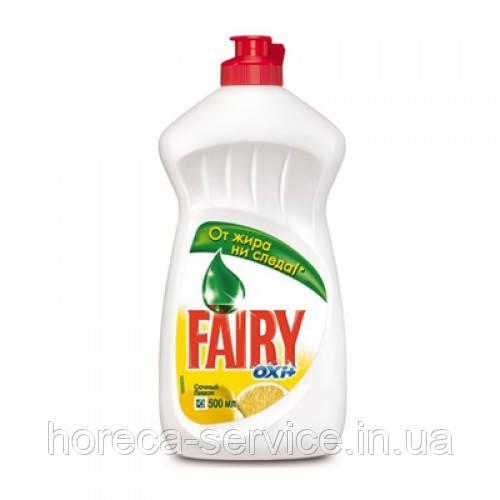 Моющее средство Фейри 0,5 л.в ассортименте