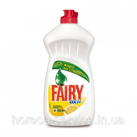 Моющее средство Фейри 0,5 л.в ассортименте, фото 2