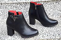Весенние ботильоны полусапожки на широком каблуке женские черные