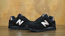 Кроссовки мужские Нью Беленс New Balance 574 Molten Metal Black (Black/Rose Gold). ТОП Реплика ААА класса., фото 3