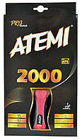 Ракетка для настольного тенниса ATEMI 2000 - 15021