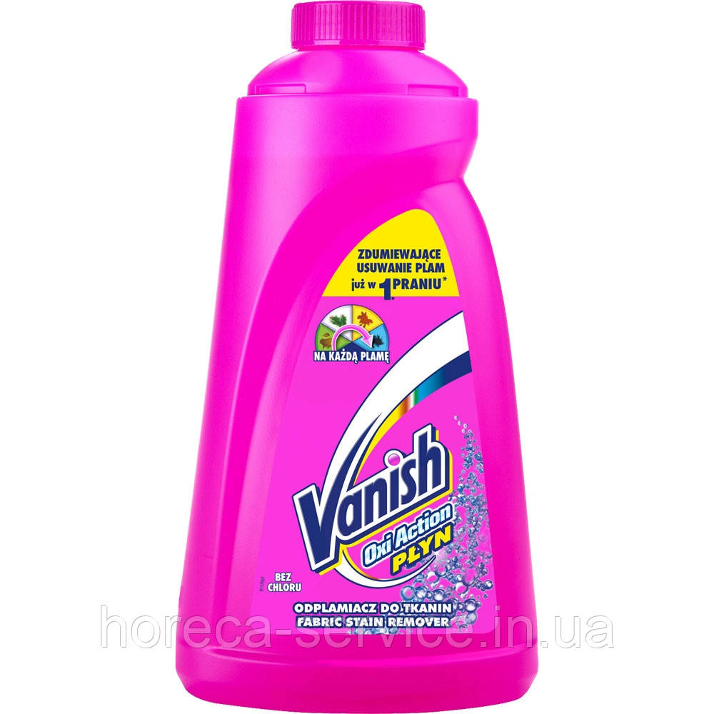 Vanish 1l color