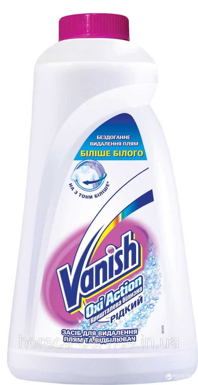 Vanish 1l white