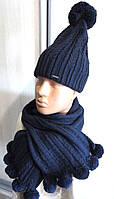 Комплект шапка и шарф женский синий, фото 1