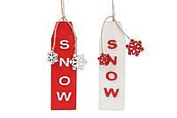 Подвеска SNOW красная