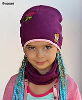 Весенняя шапка для девочки украшена камнями (коралловый цвет)