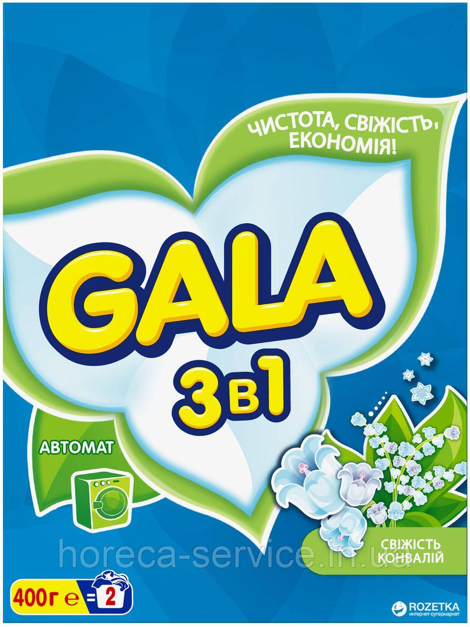 Стиральный порошок GALA 500гр. Автомат