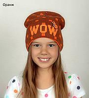 Двойная демисезонная шапка для девочек✌ WOW ✌, фото 1