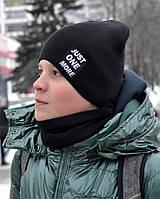 Модная черная шапка демисезонная для девушки , фото 1