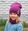 Красивая и модная демисезонная шапка для девочки