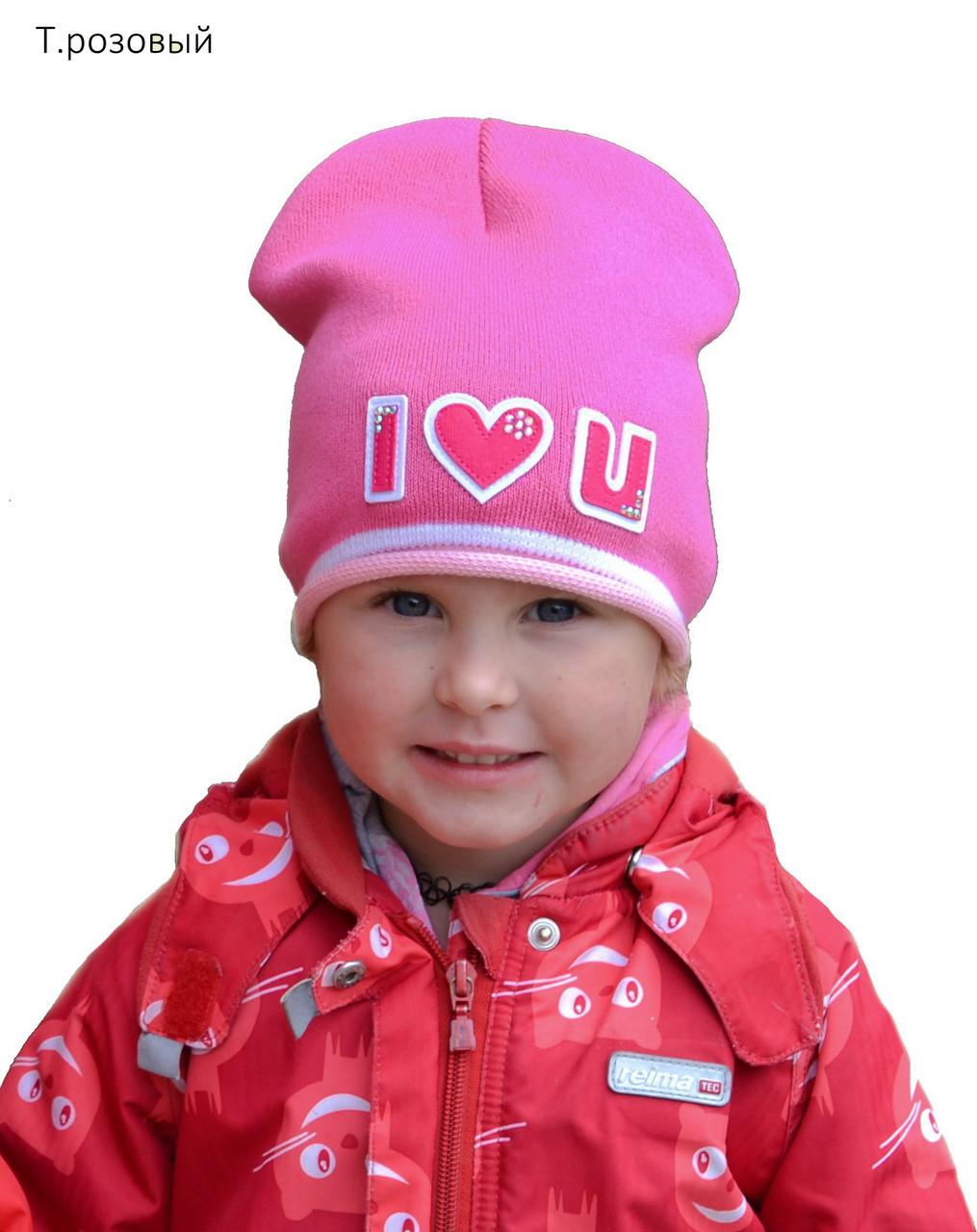Модная шапка с вышивкой I ❤ U