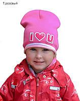 Модная шапка с вышивкой I ❤ U , фото 1