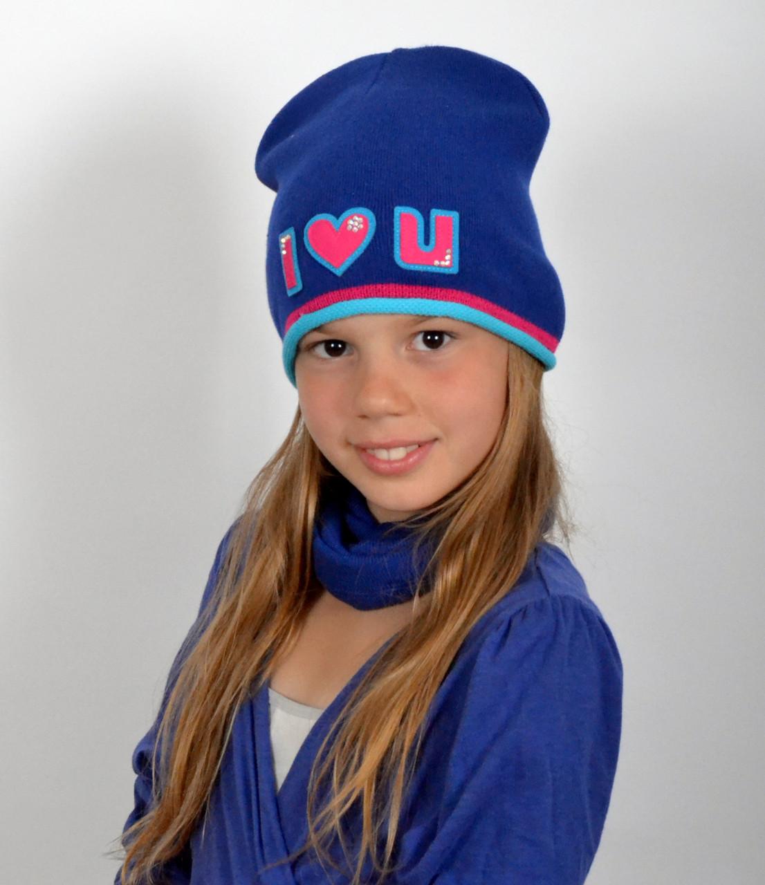 Красивая шапка с вышивкой I ❤ U