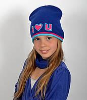 Красивая шапка с вышивкой I ❤ U , фото 1