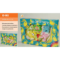 Карусель Мобиль на кроватку Солнечный зайчик мягкие игрушки музыкальная механическаяKI903, в коробке (мишки и