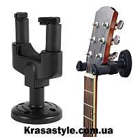 Кронштейн для гитары
