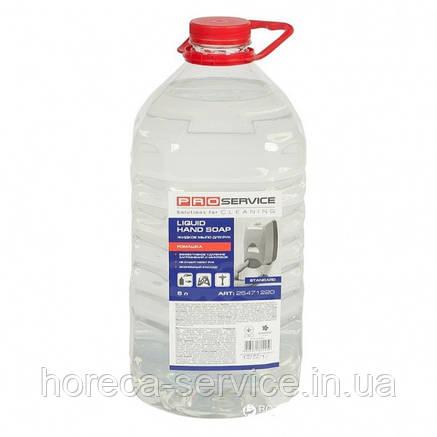 PRO-Service Глицериновое жидкое мыло с перламутром ромашка  5л., фото 2