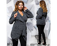 Пальто женское углы большого размера