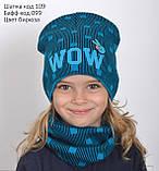Красивая детская демисезонная шапка✌ WOW ✌ , фото 3