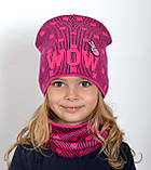Двойная шапка осень/зима ✌ WOW ✌ , фото 2