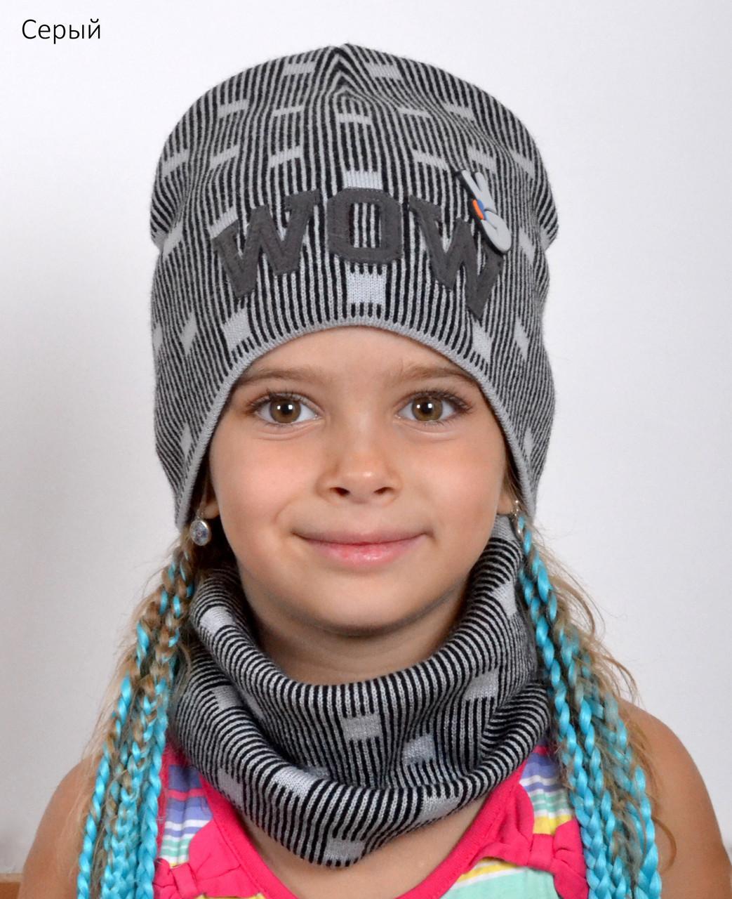 Двойная шапка осень/зима ✌ WOW ✌