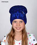 Двойная шапка осень/зима ✌ WOW ✌ , фото 5