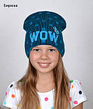 Двойная шапка осень/зима ✌ WOW ✌ , фото 8
