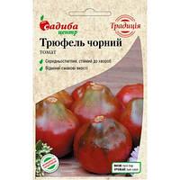 Семена Томат индетерминантный Трюфель Черный  0,1 грамма Традиция