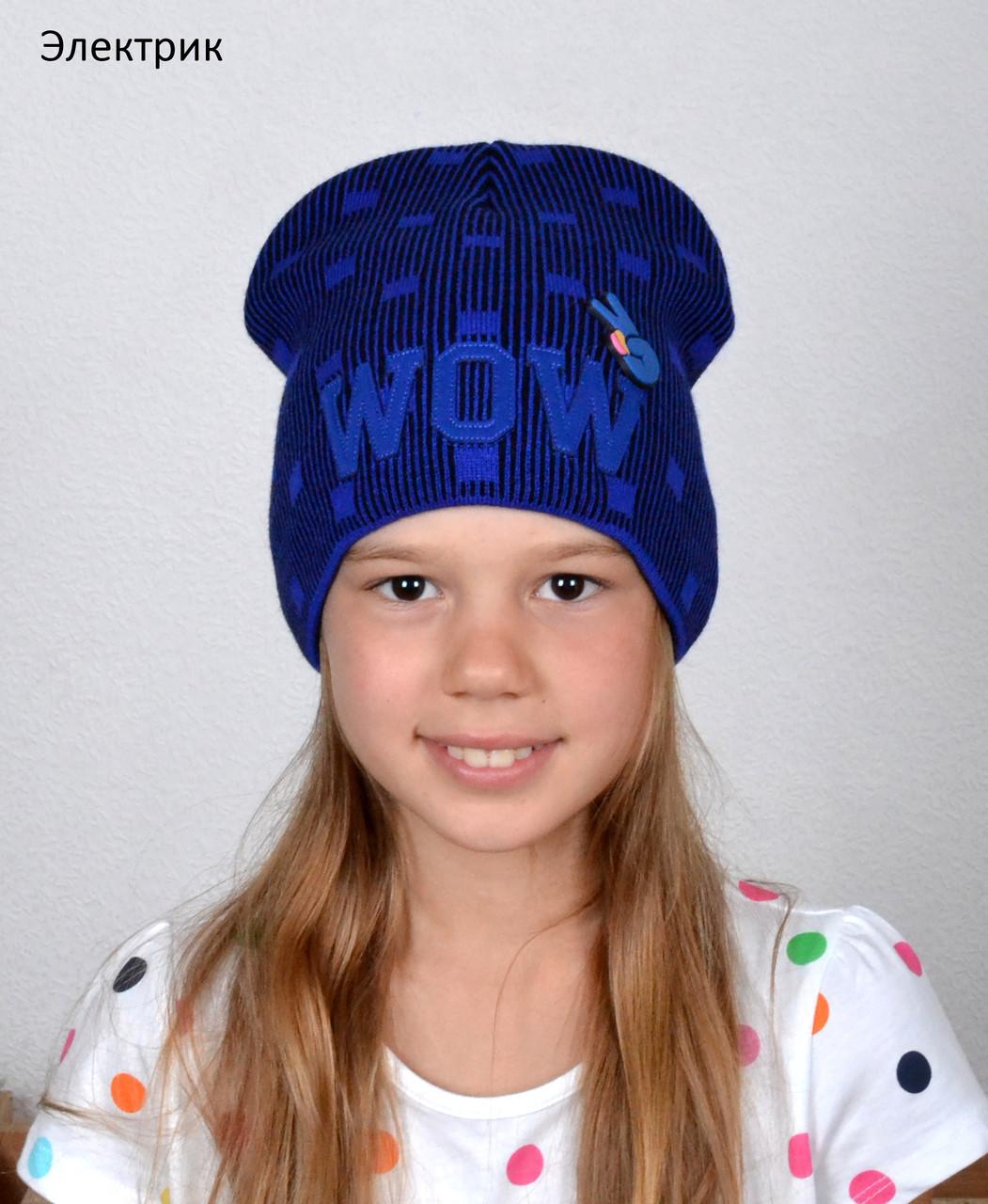Детская шапка осень/зима для мальчиков и девочек