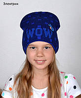Детская шапка осень/зима для мальчиков и девочек , фото 1