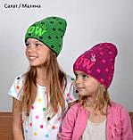 Детская шапка осень/зима для мальчиков и девочек , фото 6