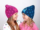 Детская шапка осень/зима для мальчиков и девочек , фото 7