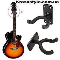 Кронштейн для гитары металлический