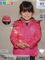 Куртка для девочки Lupilu розовая р.86, 92, 98, 104, 110, 116