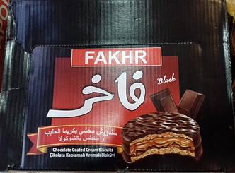 Бисквит в темном шоколаде с карамелью 24 шт