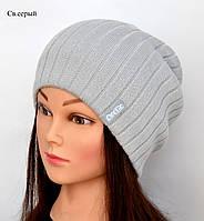 Осенняя удлинённая молодёжная шапка
