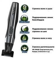 Гигиенический триммер Wahl Quick Style 05604-035 для домашнего использования